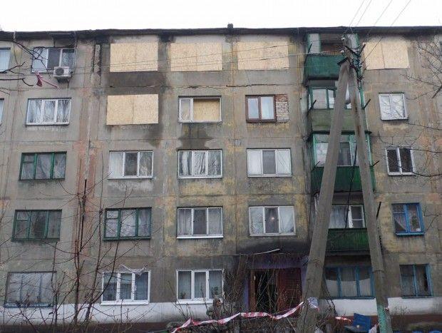 украинск взрыв / donoda.gov.ua