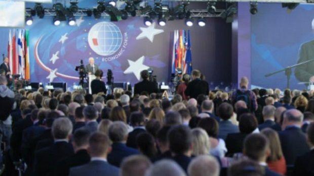 Форум в Польше / forum-ekonomiczne.pl