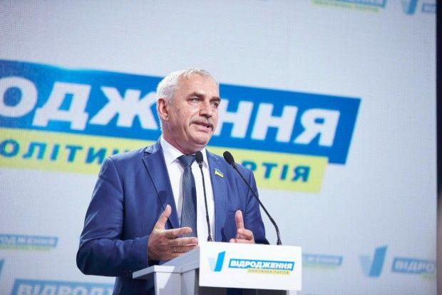 Гуляев / vidrodzhennya.org.ua
