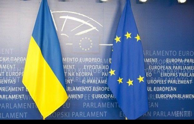 Украина ЕС / Фото УНИАН