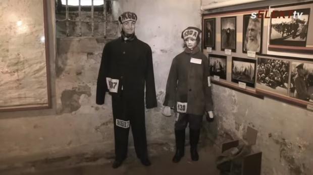 тернополь сизо кгб музей / Youtube/sELEKTtv