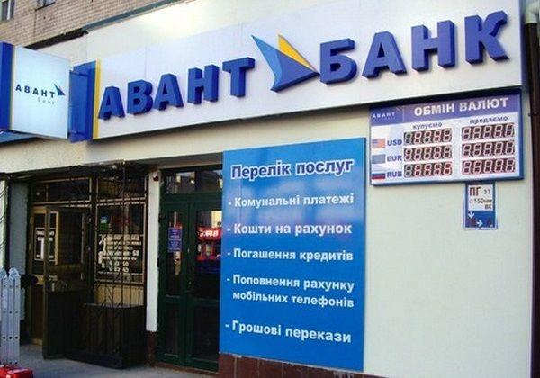kievvlast.com.ua
