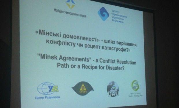 """""""Мінськькі домовленності"""" назвали """"нікчемним документом"""" / mfaua.org"""