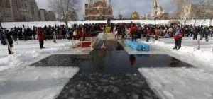 Как праздновали Крещение 2016 в Украине: подборка лучших фото УНИАН из Киева и регионов