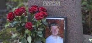Расследование убийства Литвиненко