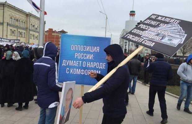 УГрозному поліція нарахувала на«прокадирівському» мітингу мільйон людей