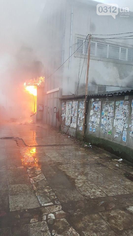 пожар, Ужгород / 0312.ua