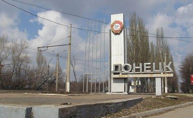 Донецк / dt.ua