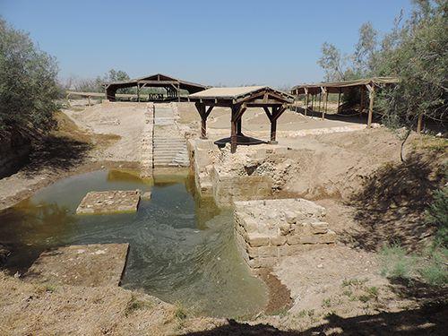 Место крещения Иисуса Христа в Вифании за Иорданом