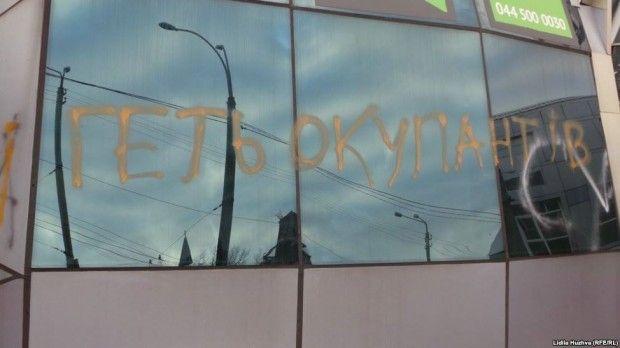 сбербанк россии протест / radiosvoboda.org