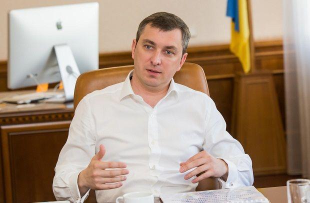 Глава Фонда госимущества Билоус написал заявление оботставке— нардеп Хомутынник