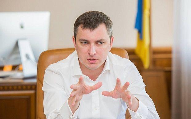 Картинки по запросу Глава Фонда госимущества Игорь Билоус