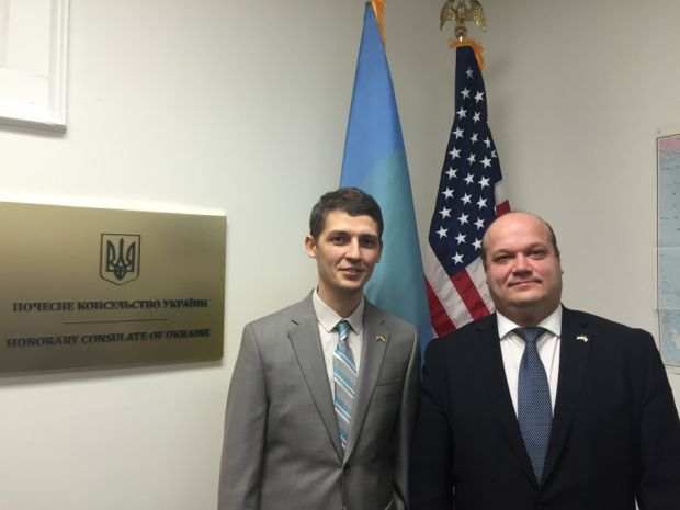 ukraine opens honorary consulate in seattle