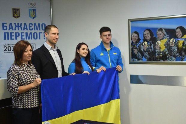 noc-ukr.org