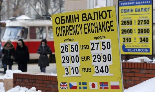 Средневзвешенный курс гривни установился на уровне 27,0361 грн  долл