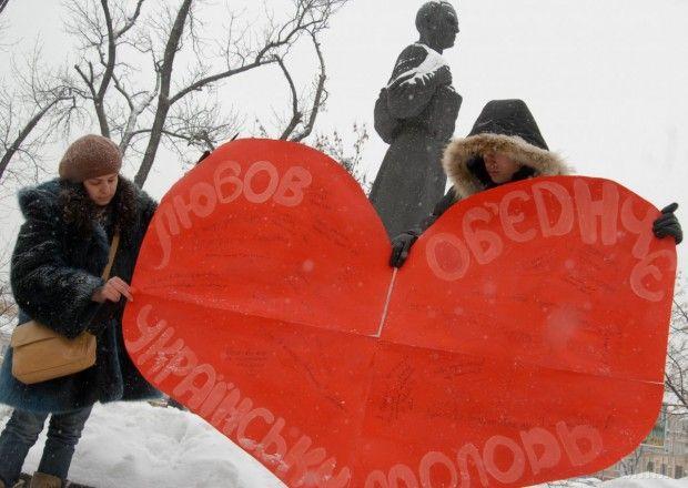 сердце день валентина влюбленные / Фото УНИАН