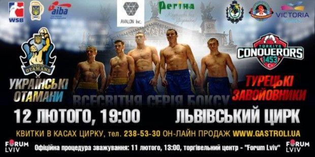 k.com/ukraine_otamans