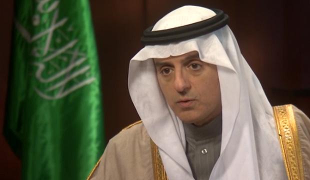 Адель аль-Джубейр  / CNN