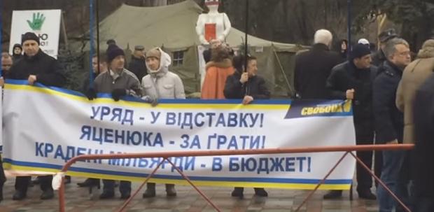 Біля Верховної Ради проходять акції з вимогою відставки уряду / Скриншот