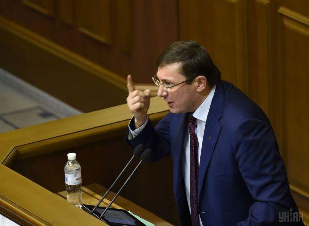 Луценко обещает люстрацию около 400 работников прокуратуры