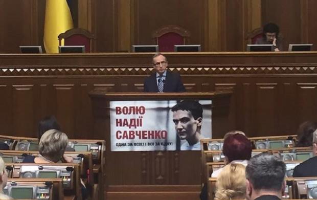 томбинский / Facebook.com/EUDelegationUkraine