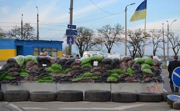 склад / npu.gov.ua