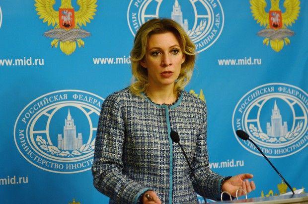"""Марія Захарова, коментуючи ліквідацію """"Мотороли"""", заявила про """"зовнішнє управління"""" Україною / mid.ru"""