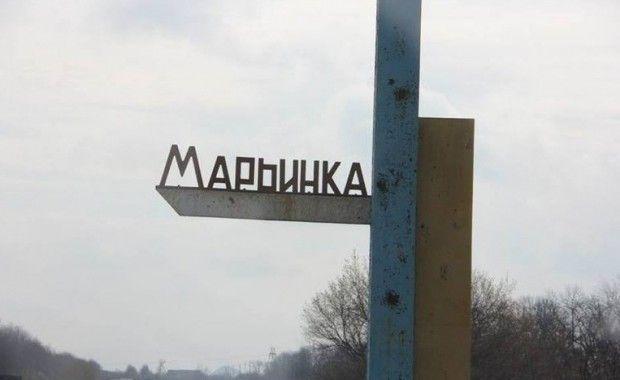Мар'їнка / theinsider.ua