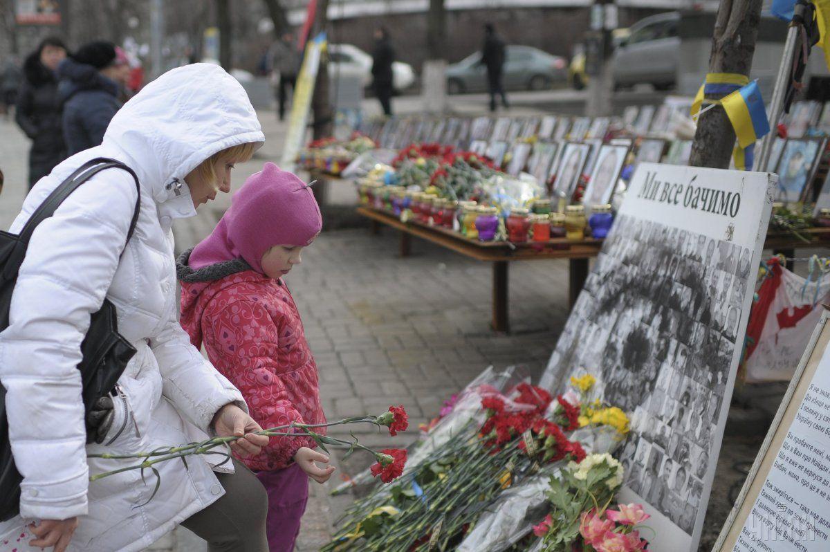20 февраля в Украине чтят Героев Небесной Сотни / Фото УНИАН