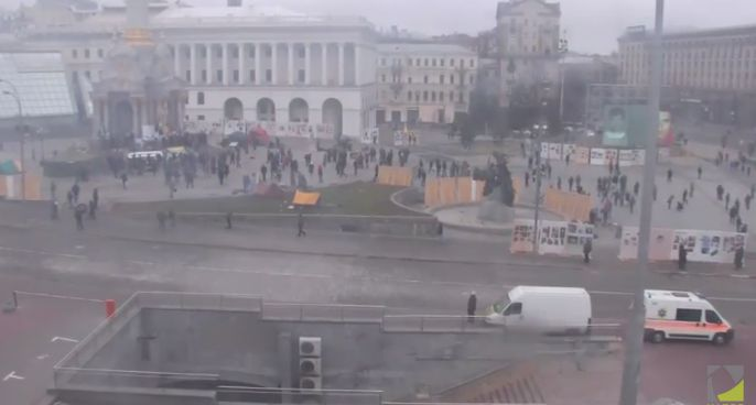Майдан / Українська правда
