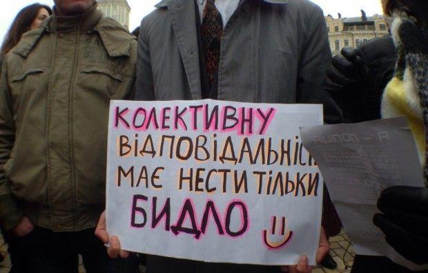 Украинцы вышли на акцию на Софиевскую площадь / @HromadskeTV