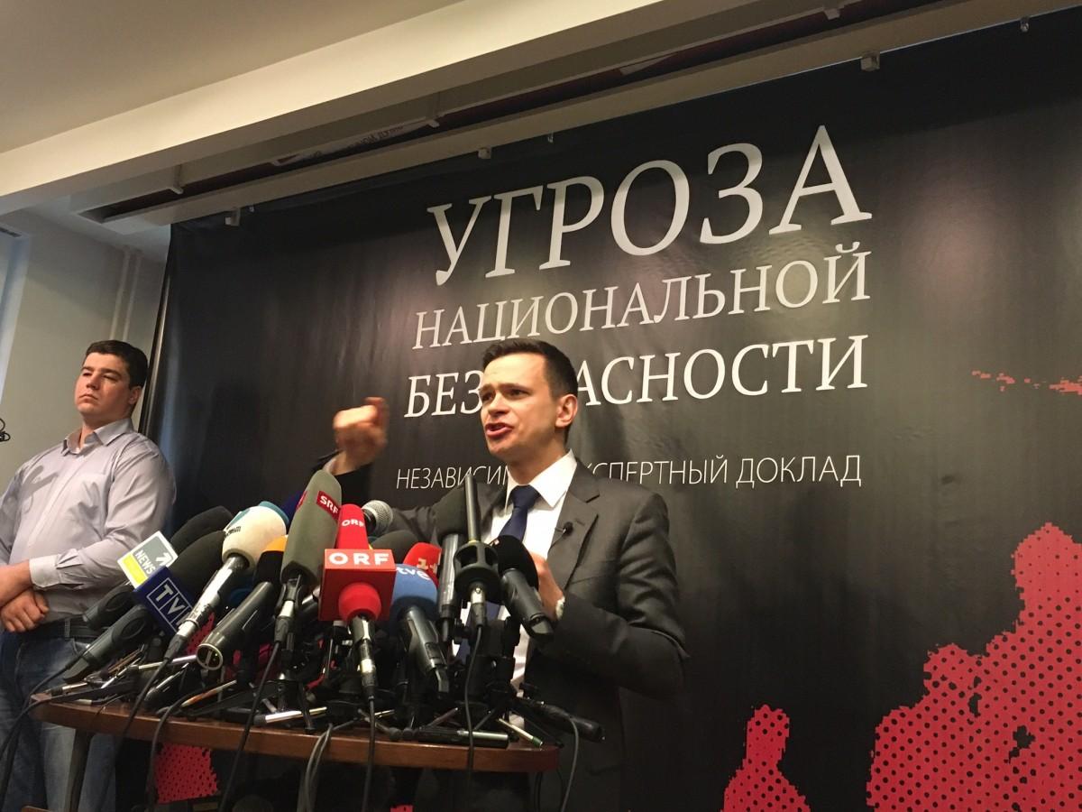 доклад, Чечня, Яшин, Кадыров / Фото УНИАН