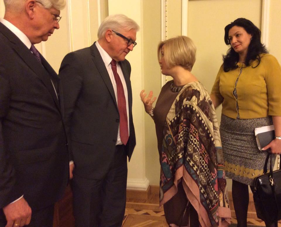 Геращенко / facebook.com