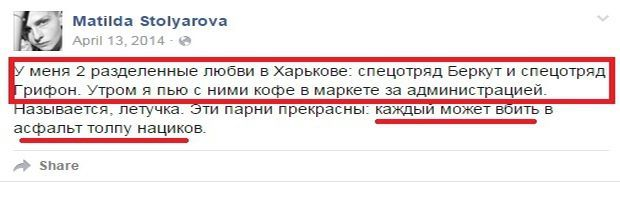 Скріншот / censor.net.ua