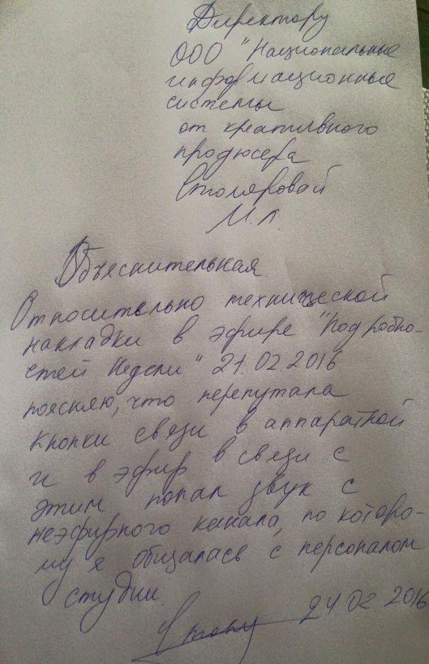 podrobnosti.ua