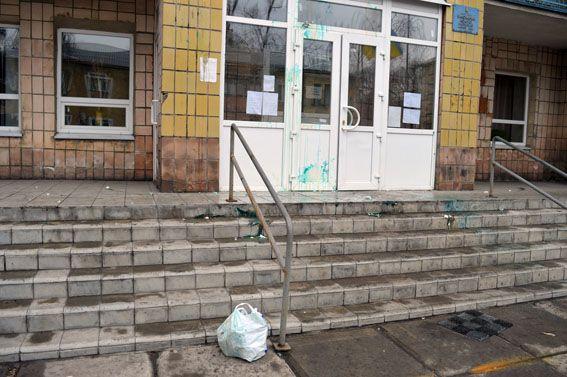 безозерское / dn.npu.gov.ua