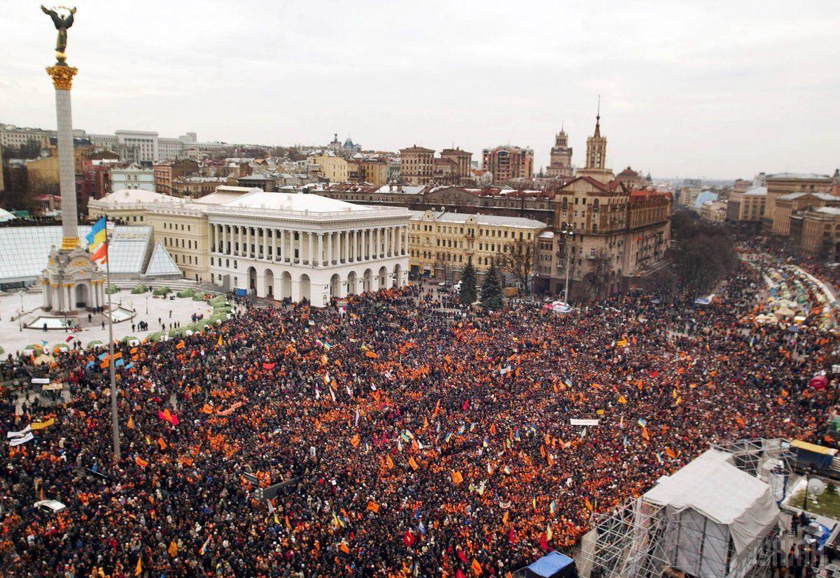 Оранжевая революция / Фото УНИАН