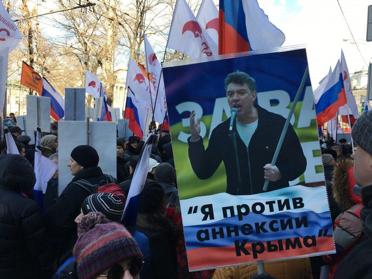 Фото УНИАН, Роман Цимбалюк