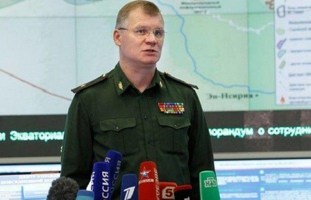 Конашенков обвинил Бридлава в Русофобии / Фото: Минобороны России / Facebook
