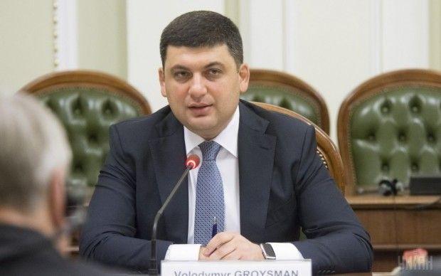 Гройсмана запевнили в Європі, що безвізовий режим для України в 2016 році буде / УНІАН