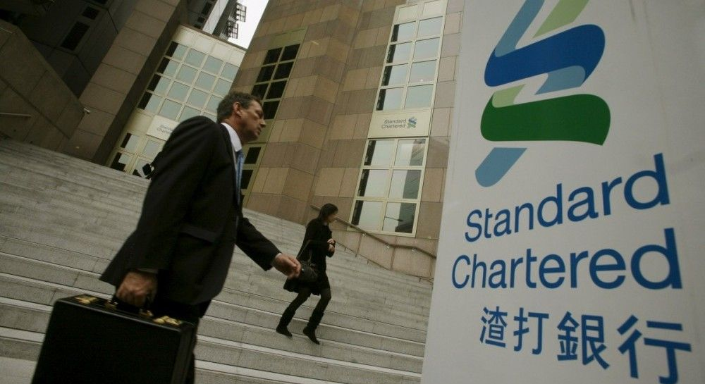 Standardchartered controversy year 2017 nz