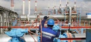 """Как заставить """"Газпром"""" стать цивилизованным"""
