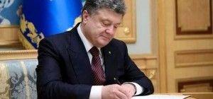 День кадровых перестановок у Порошенко