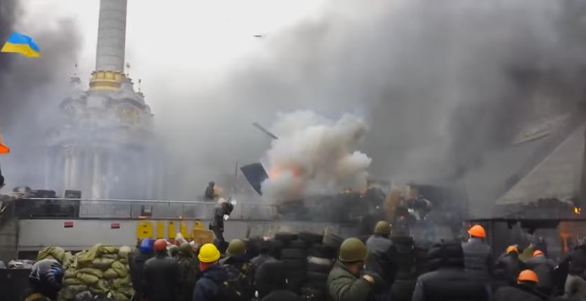 Майдан, взрыв / Скриншот