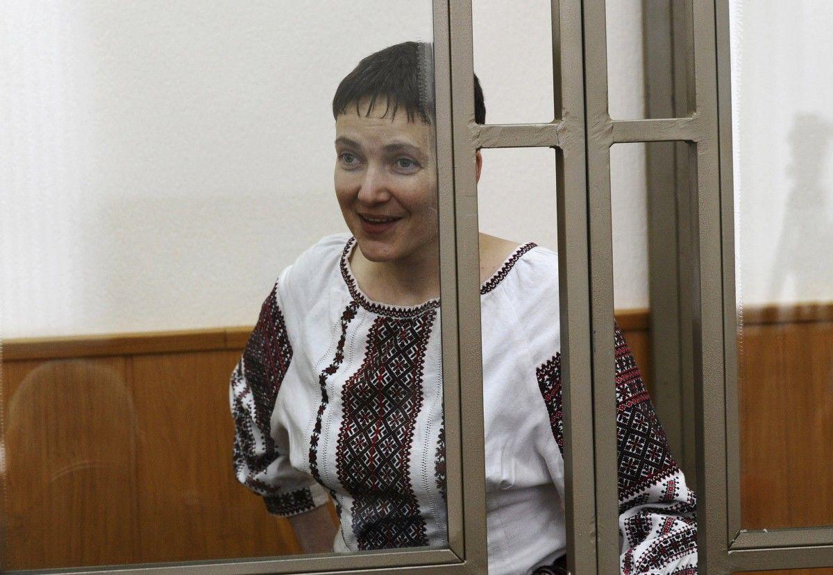 Савченко / REUTERS