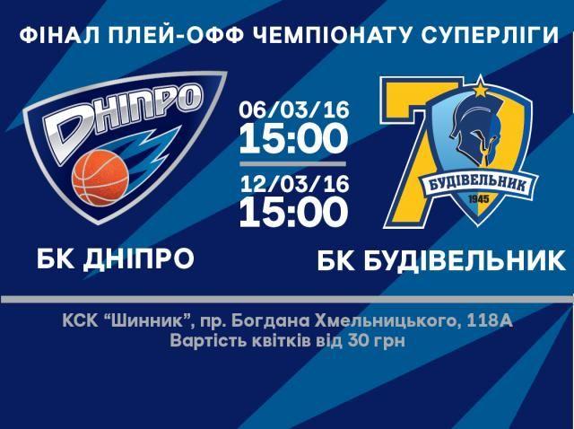 dnipro.ua