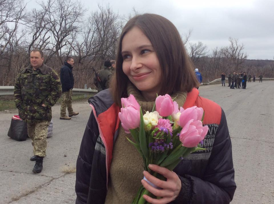 facebook.com/iryna.gerashchenko