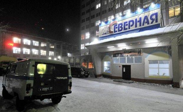 шахта северная воркута / tass.ru