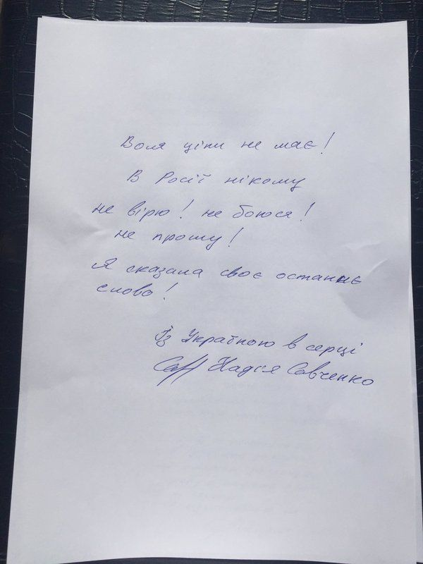 twitter.com/moscow_advokat