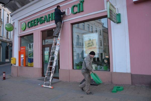 фото Чернівецької міськради